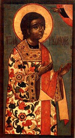 апостол_Никонор_70