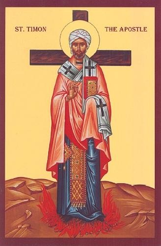 апостол_Тимон_70