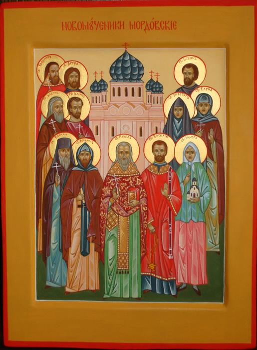 Новомученики_Мордовские
