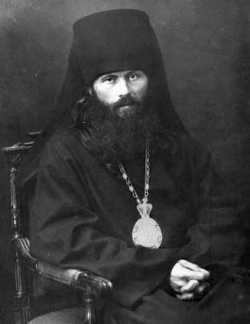 сщмч_епископ_Василий_Кинешемский(Преображенский)