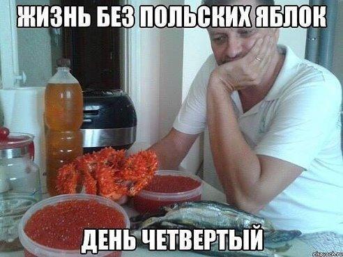 прикол_7