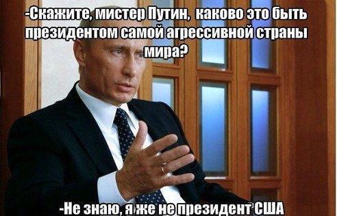 путин_1
