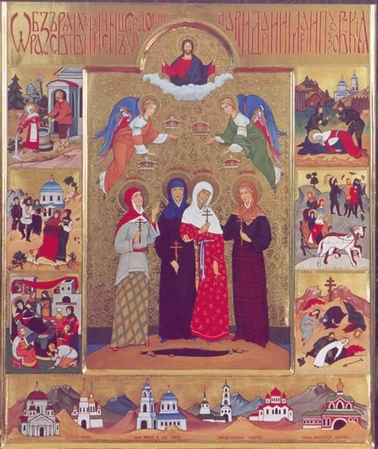 Картинки по запросу мцц. Евдоки́и Шейковой, Да́рии Улыбиной, Да́рии Тимагиной и Марии Неизвестной (1919);