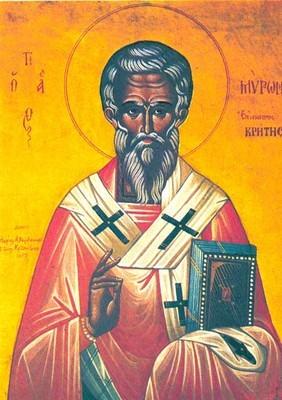 святитель_мирон_Критский