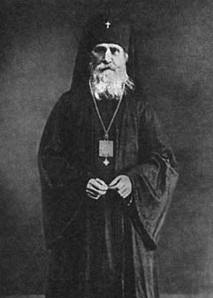 сщмч_архиепископ_Никодим_Кротков_1