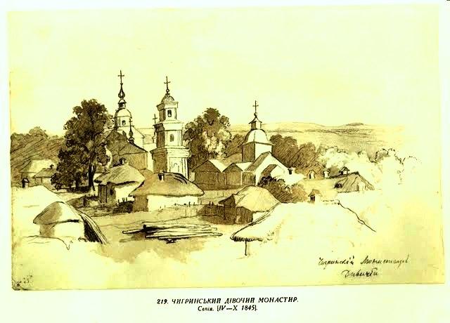 Чигринский_женский_монастырь_1845