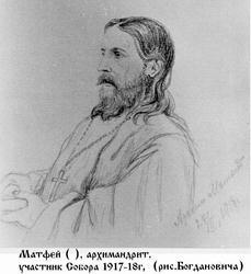 прмч_архимандрит_Матфей_Померанцев