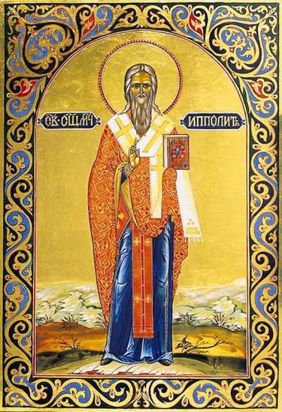 свмч_ипполит_папа_римский