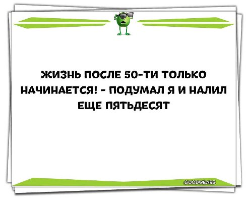 прикол_12