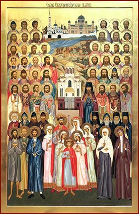 икона_собор_екатеринбургских_святых