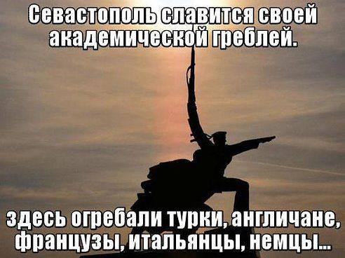 прикол_17