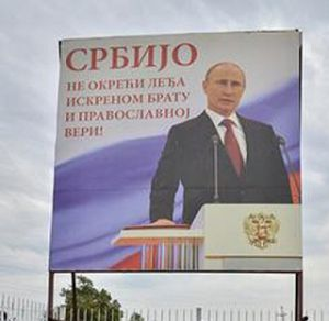 Сербия_плакат_Путин