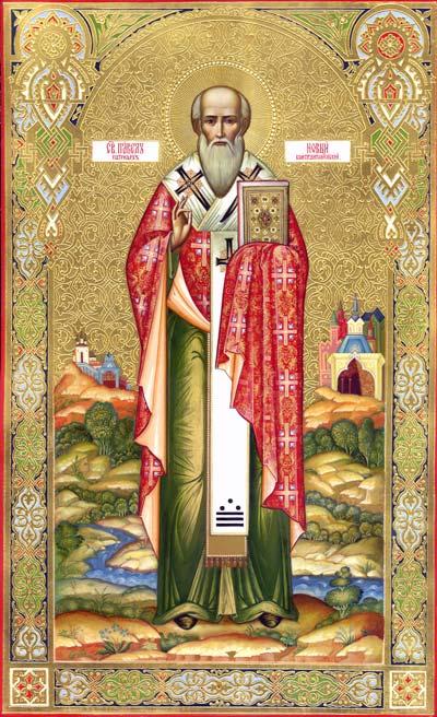 святитель_Павел_Новый_Константинопольский_патриарх