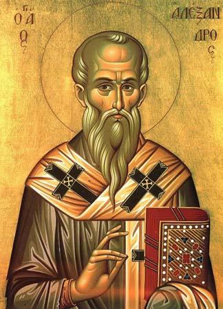 святитель_Александр_Константинопольский_патриарх