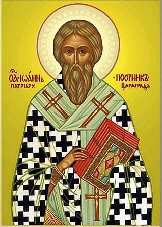 святитель_Иоанн_Постник_Константинопольский_патриарх