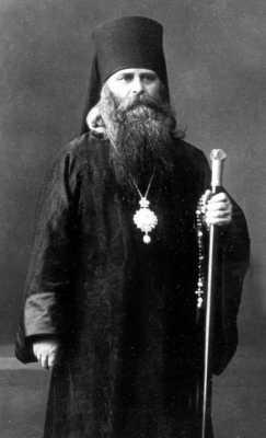 сщмч_Варсонофий_Лебедев_епископ_Кирилловский
