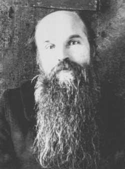 сщмч_Герман_Ряшенцев_епископ_тюрьма_1928