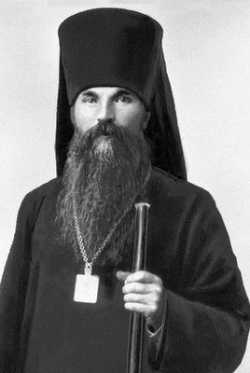сщмч_Герман_Ряшенцев_епископ