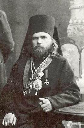 сщмч_епископ_Пимен_Верненский