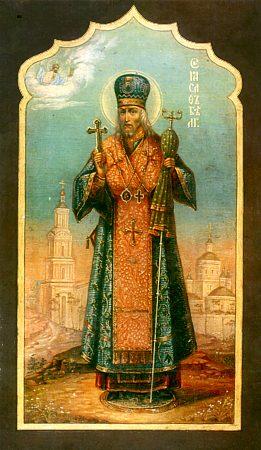 святитель_Иоасаф_Белгородский