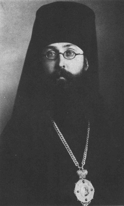 сщмч_Григорий_Лебедев_епископ_Шлиссельбуржский