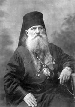 сщмч_Алексий_Бельковский_епископ_Великоустюжский