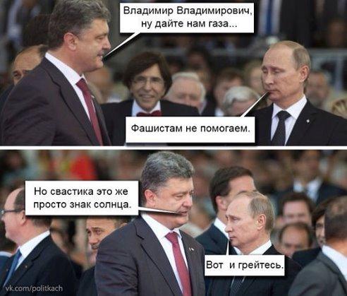 прикол_20