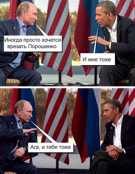 прикол_21