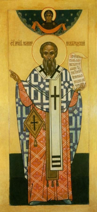 святитель_Иоанн_Новгородский