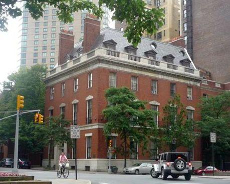 Нью-Йоркский Знаменский Синодальный домовой собор и первоиераршая резиденция