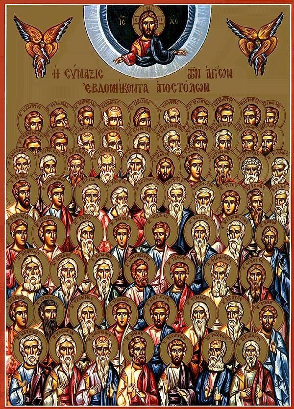 Собор_70_апостолов