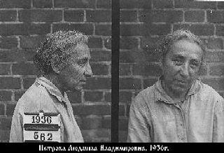 мч_Мария_Петрова_тюрьма_1936