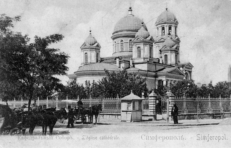 Александро-НЕвский_собор_начало_20