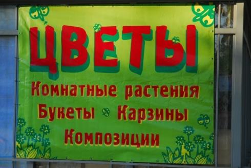 прикол_25_кАрзины