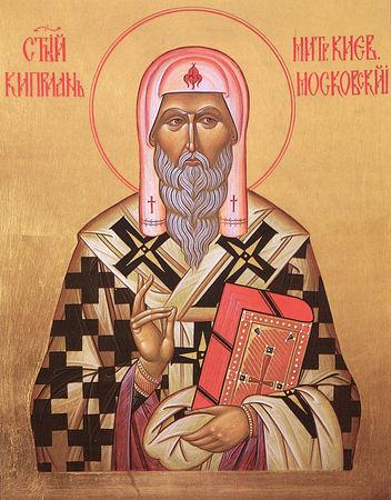 святитель_Киприан_Московский
