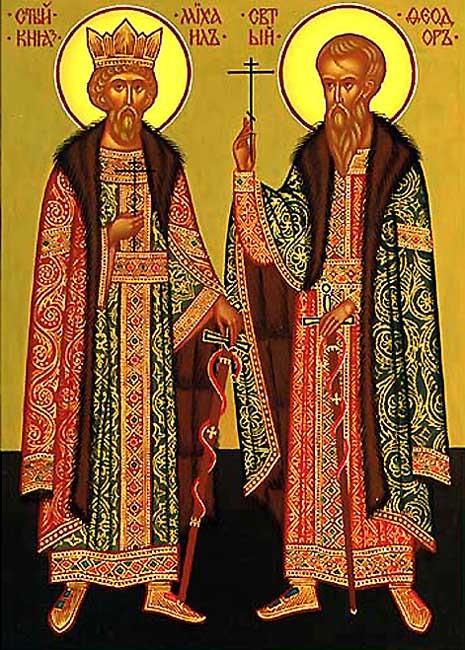 Мученики князь Михаил и боярин его Феодор, Черниговские