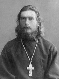 Священномученик Вениамин (Благонадеждин)