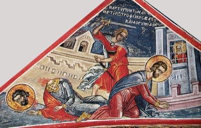 Мученики Трофим Синадский (Фригийский), Савватий Антиохийский, Доримедонт Синадский (Фригийский)