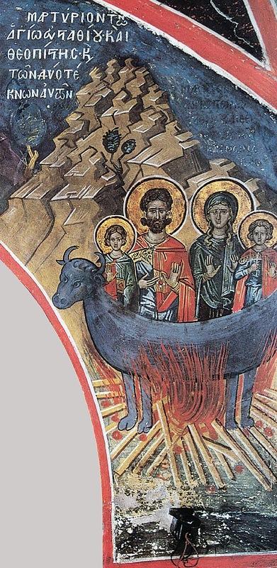 Мучение свв_Евстафия, Феопистии, Агапия, Феописта_Афон (Дионисиат)_1547