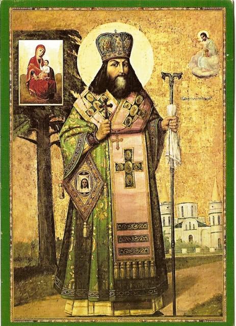 икона_святитель_Феодосий_черниговский