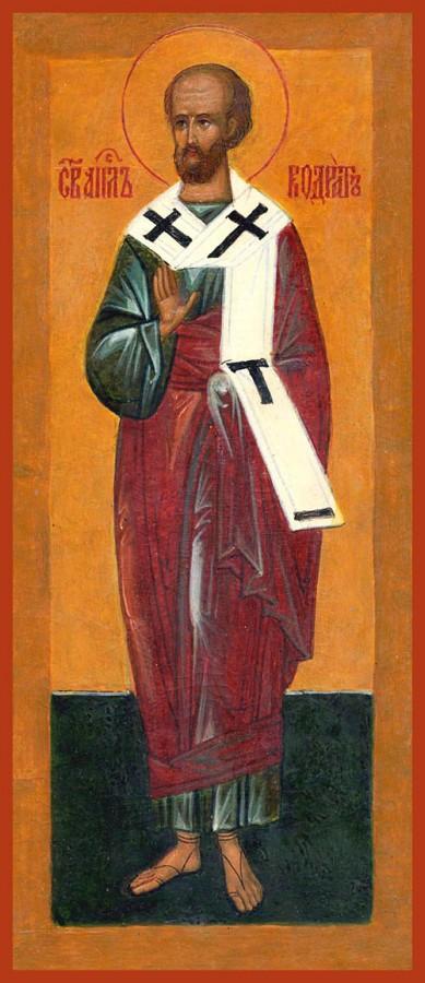 апостол_Кодрат_70