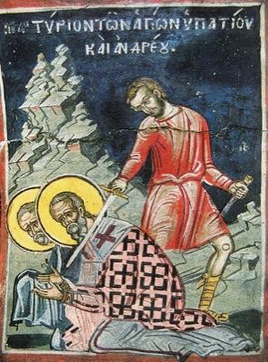 Священномученики Ипатий, епископ Ефесский и Андрей, пресвитер