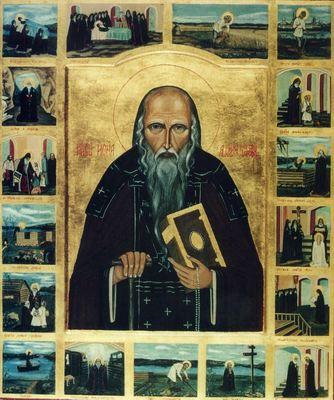 Преподобный Иона Ящезерский