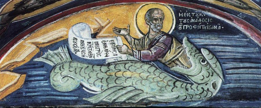 пророк_Иона