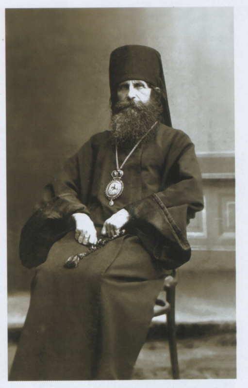 Священномученик Вениамин (Воскресенский), епископ