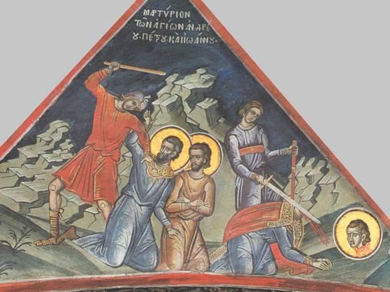 Мученики Андрей, Иоанн и чада Иоанновы, Петр и Антонин