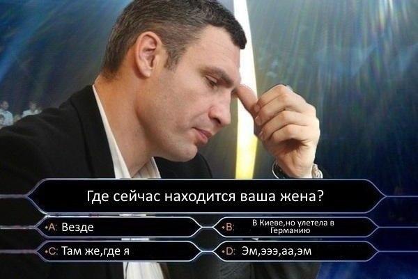 прикол_28