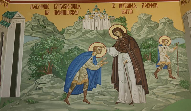 получение_благословения_на_монашество_Прохором_Серафимом_Саровским