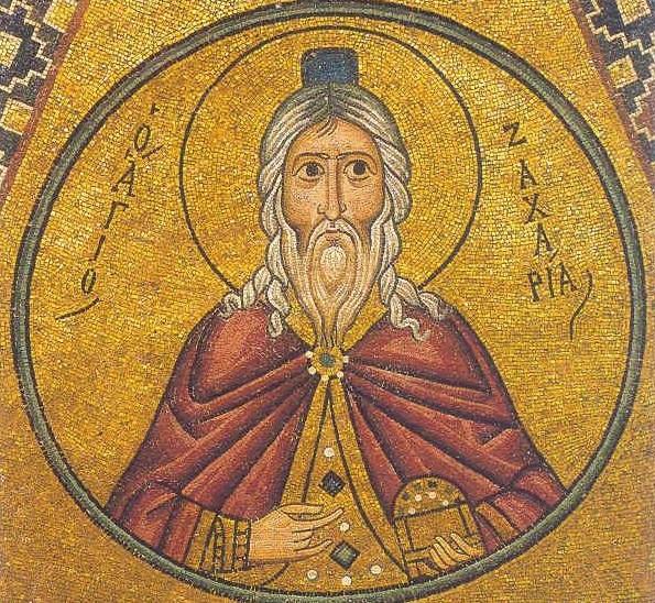 икона_пророк_Захария_серповидец