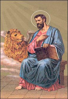 апостол_Марк_евангелист